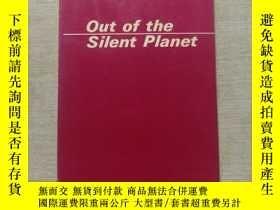 二手書博民逛書店Out罕見of the Silent Planet【走出寂靜的星