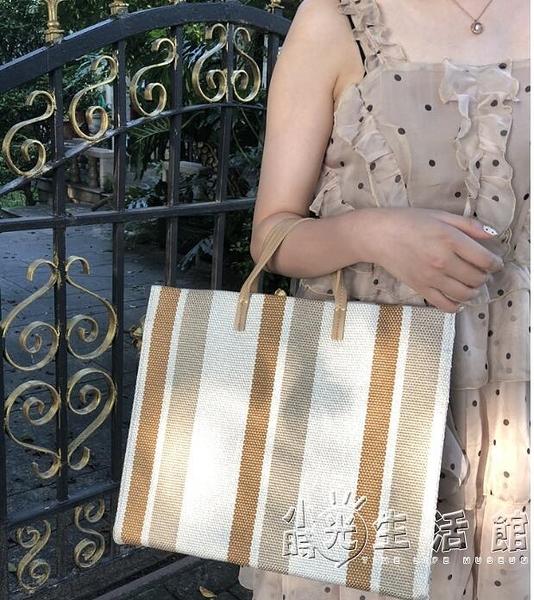 大包包女2020新款潮韓版百搭大容量條紋撞色帆布包ins超火單肩包 小時光生活館