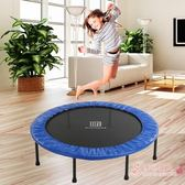 蹦蹦床家用室內成人式家庭版小型運動器材跳跳健身機大人xw 新年鉅惠