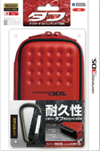 HORI 3DS 硬殼包 紅色