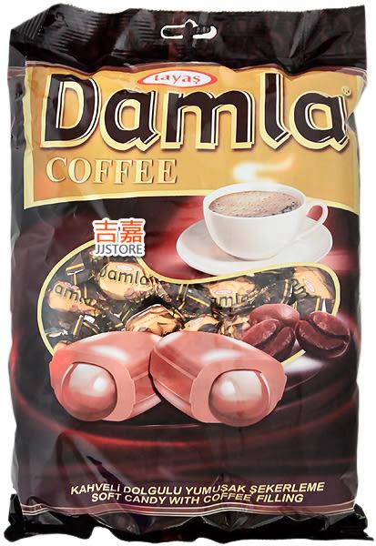 【吉嘉食品】土耳其 Damla黛瑪拉雙捲咖啡夾心軟糖(非素食,含明膠) 300公克58元{8690997155955}[#300]