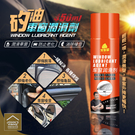 久牛星矽油車窗潤滑劑 450ml 消卡頓除噪音 保養油潤滑油養護劑【ZK0107】《約翰家庭百貨