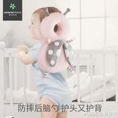 媽媽嬰兒防摔頭學步防摔帽寶寶防撞護頭枕保護墊厚防摔後腦勺 1995生活雜貨