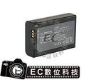 【EC數位】 Samsung NX30 NX-30 WB2200 專用 BP-1410 BP1410 高容量880mAh 防爆電池 &