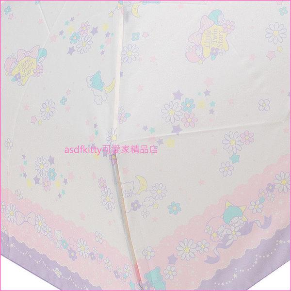 asdfkitty可愛家☆雙子星 抗UV 晴雨二用 小花折傘/雨傘/摺疊傘/洋傘-附收納袋-日本正版商品