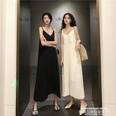 吊帶洋裝 吊帶連身裙女chic2021新款內搭外穿V領背心中長款氣質百褶打底裙 萊俐亞