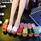 2018新款外出拖鞋女夏韓版時尚坡跟松糕厚底外穿潮 DN7146【歐爸生活館】