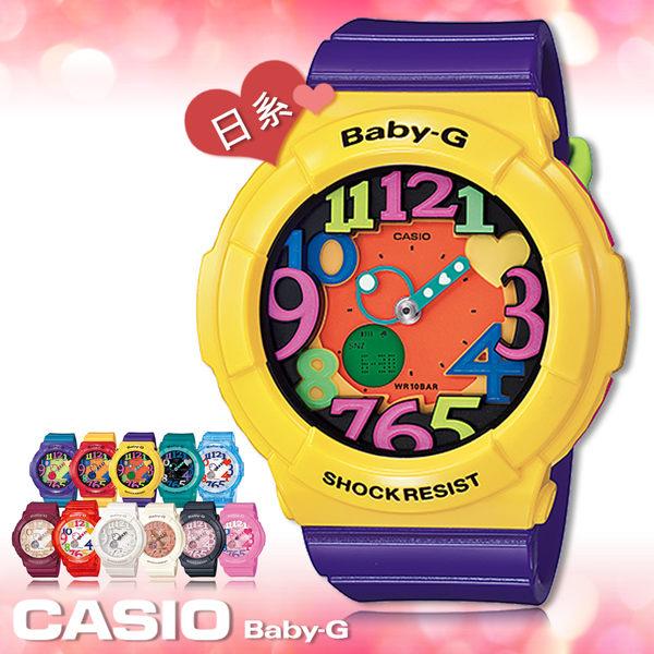 CASIO卡西歐 手錶專賣店  Baby-G BGA-131-9B JF 日版 黃紫  女錶 繽紛糖果 雙顯錶 防水100米 橡膠錶帶