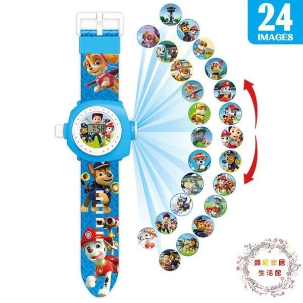 兒童玩具汪汪隊立大功3D投影手錶社會人男女孩奧特曼卡通電子手錶