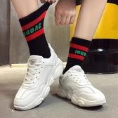 厚底鞋透氣老爹鞋女潮夏港風厚底網布女士運動鞋新款百搭智熏鞋聖誕交換禮物