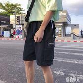 夏季韓版工裝褲男寬鬆五分短褲男潮百搭運動褲男5分直筒褲 PA5592『紅袖伊人』