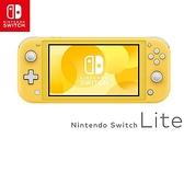 Nintendo Switch Lite主機-黃【愛買】