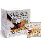 【普羅拜爾x普羅家族】印地安有機藜麥可可穀粉(25克x10入/盒) 買一送一