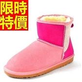 短筒雪靴-糖果色正韓拼色可愛氣質皮革女靴子5色62p78【巴黎精品】