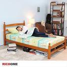 【RICHOME】BE249 專人宅配《京都實木3.5呎單人床》木床 床架 實木床架 床板 床組