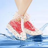 鞋套成人加厚耐磨底雨鞋男女防水鞋套防滑鞋套兒童下雨天防雨 歌莉婭