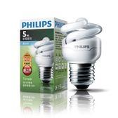 飛利浦 新一代 T2 省電燈泡 5W 白光 PHILIPS