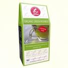 南非有機野生博士綠茶(買2送1)