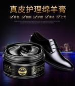 擦皮鞋神器 皮鞋油無色黑色棕色皮革護理真皮衣保養男擦鞋通用套裝擦皮鞋神器