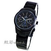 SIGMA 都會簡約三眼時尚手錶 小-黑