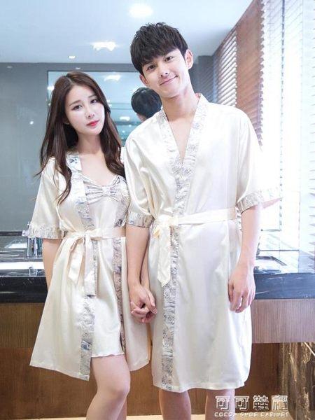 韓國男女長款浴袍薄款情侶睡衣冰絲綢性感吊帶睡袍兩件套睡裙 可可鞋櫃