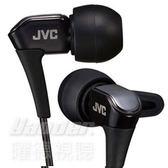 【曜德 / 送收納盒】JVC HA-FXH20 黑 耳道式耳機 附線夾 最新高階微型動圈雙磁體 / 免運