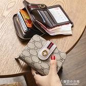 卡包錢包一體包女 歐美新款小折疊錢包女短款 大氣多功能兩折  【快速出貨】