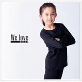 兒童保暖衣 發熱保暖 3M吸濕排汗/黑