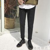 西裝褲子錐形修身子男士韓版青少年簡約小腳休閒褲子潮 時尚潮流