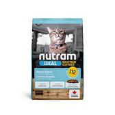 寵物家族-[輸入NT99享9折]紐頓Nutram-I12體重控制貓雞肉碗豆5.4KG