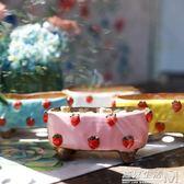 可愛草莓系列粗陶多肉植物花盆綠植盆栽景德鎮優質多肉盆    遇見生活