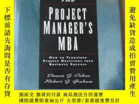 二手書博民逛書店The罕見Project Manager s MBA: How