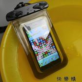 手機防水袋游泳潛水套可觸屏蘋果通用款