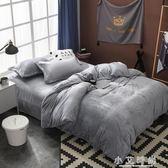 珊瑚絨三件套床組毛絨被單 小艾時尚.NMS
