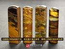 促銷南非黃鐵虎石開運印章印鑑《半手工噴砂》六分,正常高度,單章。簡配。傳家手工印章