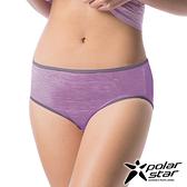 PolarStar台灣 女 排汗快乾三角褲 『紫』 P17328 台灣製造.中腰內褲.女生內褲透氣內褲.彈性.吸濕排汗