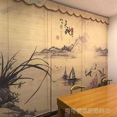中式禪意復古窗簾印花竹簾遮光遮陽捲簾升降簾子辦公室隔斷門簾  Cocoa