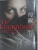【書寶二手書T8/翻譯小說_AXS】母礙_艾絲特.維爾霍芙,  姬健梅