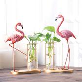 鐵藝火烈鳥小清新水培植物花瓶擺件創意客廳綠蘿透明玻璃瓶插花 夢幻衣都