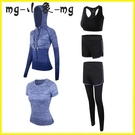 MG 運動套裝-動套裝健身房瑜伽服速干衣服戶外晨夜跑步專業