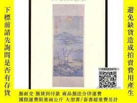 二手書博民逛書店【罕見】Zhang Hongtu: An On-going Pa