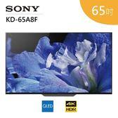 【免運送到家+24期0利率】SONY 索尼 65吋 OLED 4K 液晶電視 KD-65A8F