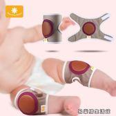 寶寶護膝嬰兒學步爬行護膝防摔 易樂購生活館