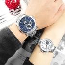 SEIKO 精工 / 7D56-0AG0B.4R38-01L0S / 璀璨戀人 浪漫一生 日本製造 不鏽鋼手錶 情人對錶 銀色 43mm+34mm