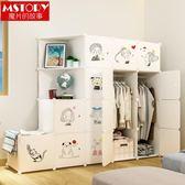 簡易衣柜組裝衣櫥塑料儲物柜布藝鋼架柜子簡約現代經濟型衣柜單人【卡米優品】