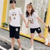 不一樣的情侶裝夏裝打底T恤女同色繫情侶短袖學生半袖班服潮  凱斯盾數位3C