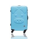 Bear box 三隻小豬之豬事如意系列28吋限定 雙層加大 行李箱 旅行箱 登機箱