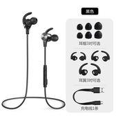 TaoTronics TT-BH07 磁吸式藍芽耳機 無線4.2磁性耳塞IPX6防水APTX立體聲
