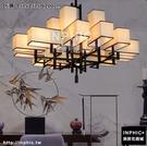 INPHIC-新中式吊燈仿古酒店會所工程燈飾大氣創意中國風古典客廳鐵藝吊燈-16頭  130x130xH100cm_S3081C