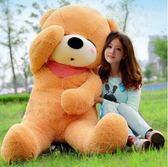 公仔熊貓抱抱熊抱枕泰迪熊布娃娃毛絨玩具熊送女友禮物超萌女玩偶wy【全館免運八折下殺】